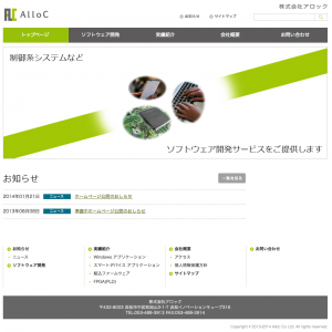201401WebImage